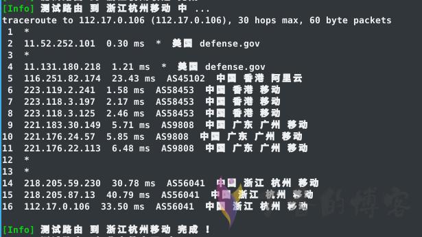 阿里云轻量/香港/24元每月/VPS测评