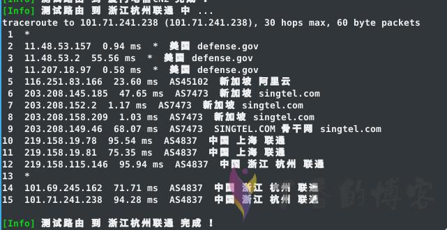 2019新版阿里云/新加坡2.5刀/VPS测评