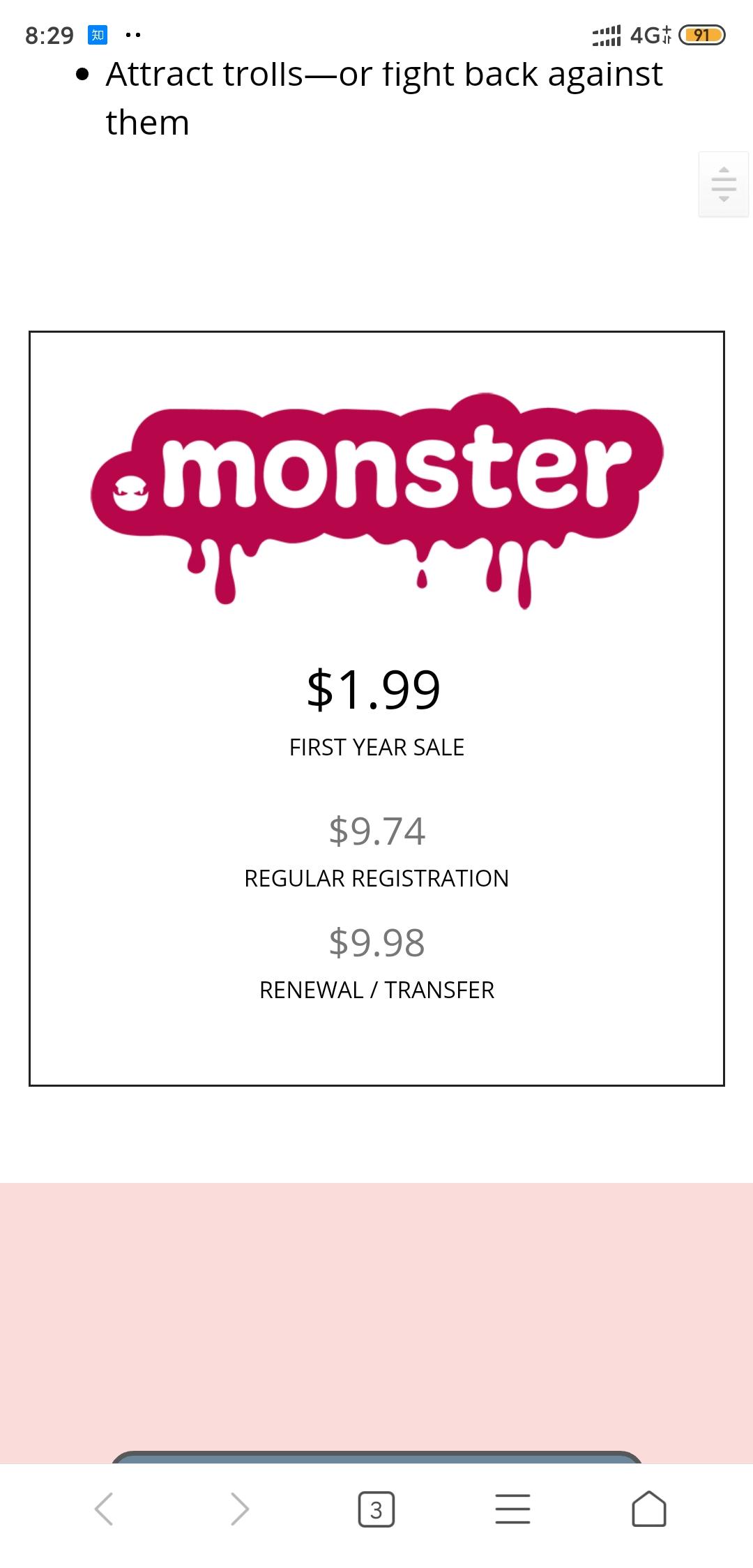.monster域名优惠/namesilo首年0.99美元/porkbun首年1.99美元