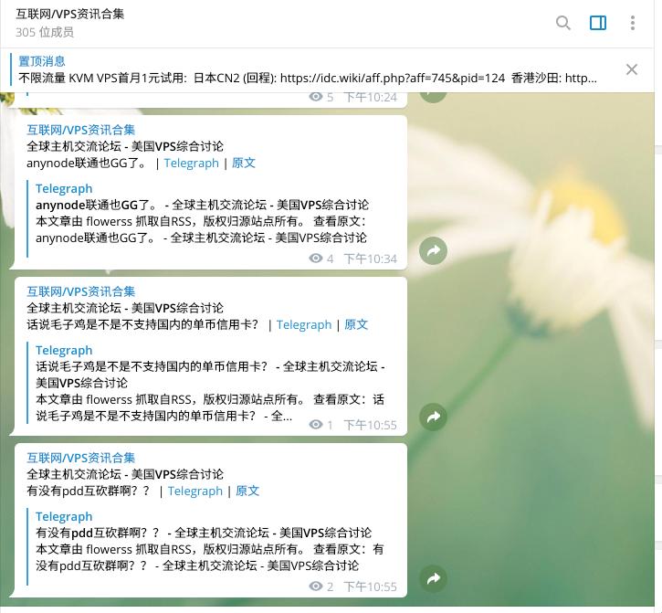 Telegram机器人/RSS机器人/支持应用内阅读/新手友好