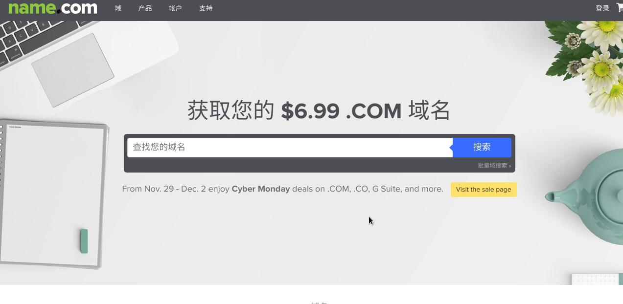 name.com/com域名6.99美元一年/co域名1.99美元一年